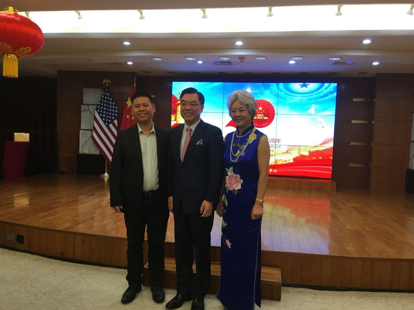 中国驻纽约总领事馆舉辦庆祝建国70周年招待會_图1-26