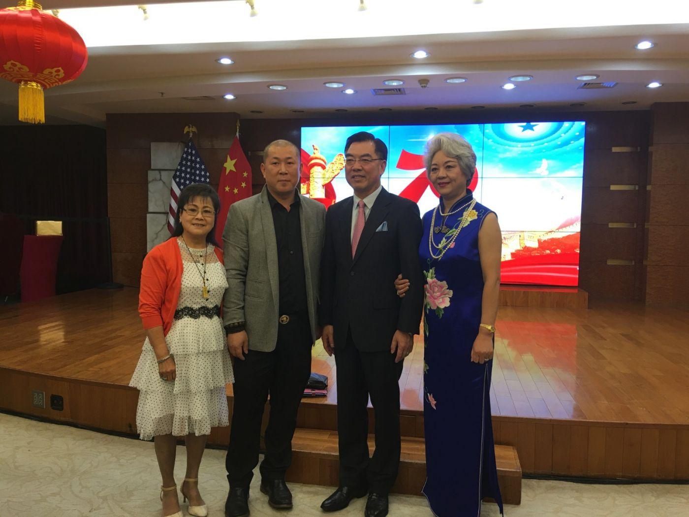 中国驻纽约总领事馆舉辦庆祝建国70周年招待會_图1-27