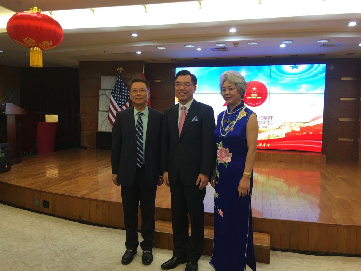 中国驻纽约总领事馆舉辦庆祝建国70周年招待會_图1-28
