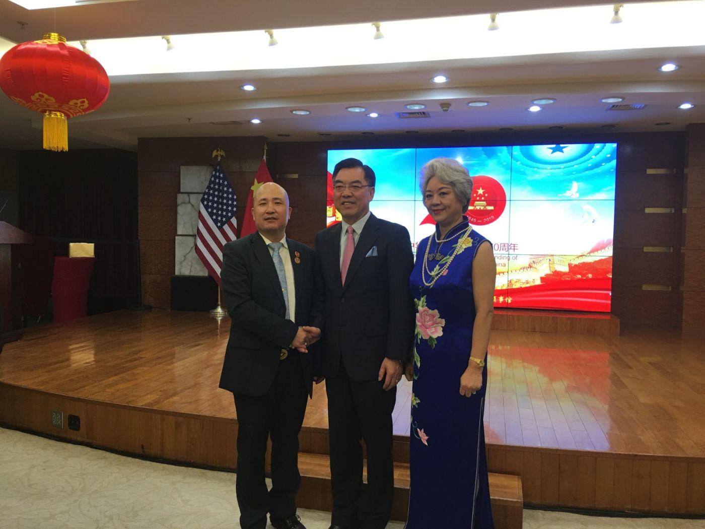 中国驻纽约总领事馆舉辦庆祝建国70周年招待會_图1-29