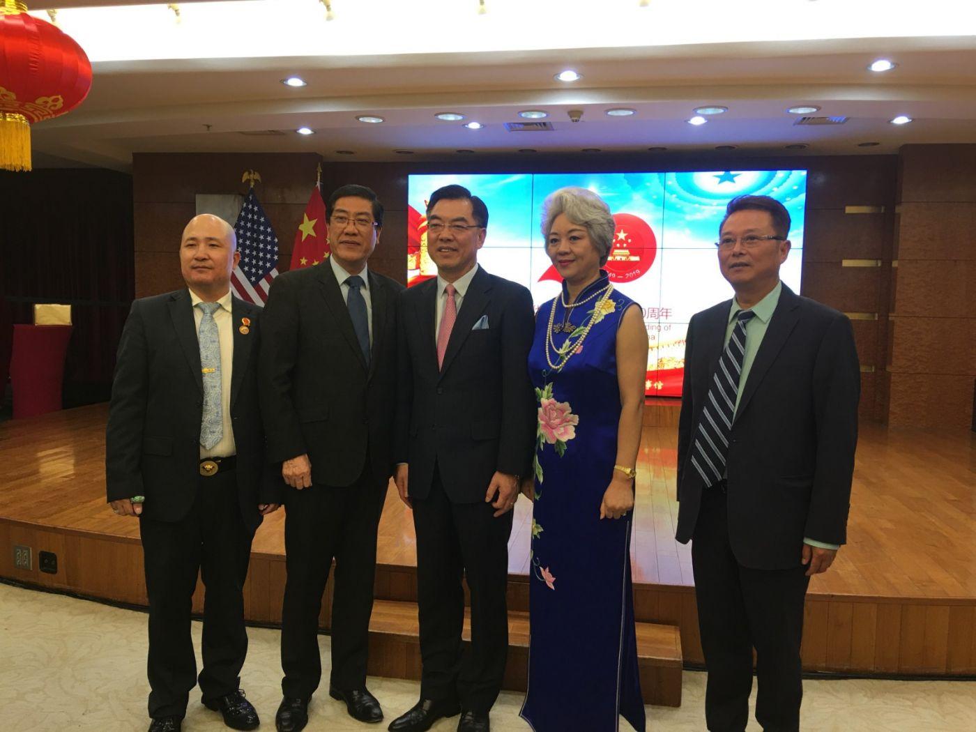 中国驻纽约总领事馆舉辦庆祝建国70周年招待會_图1-31