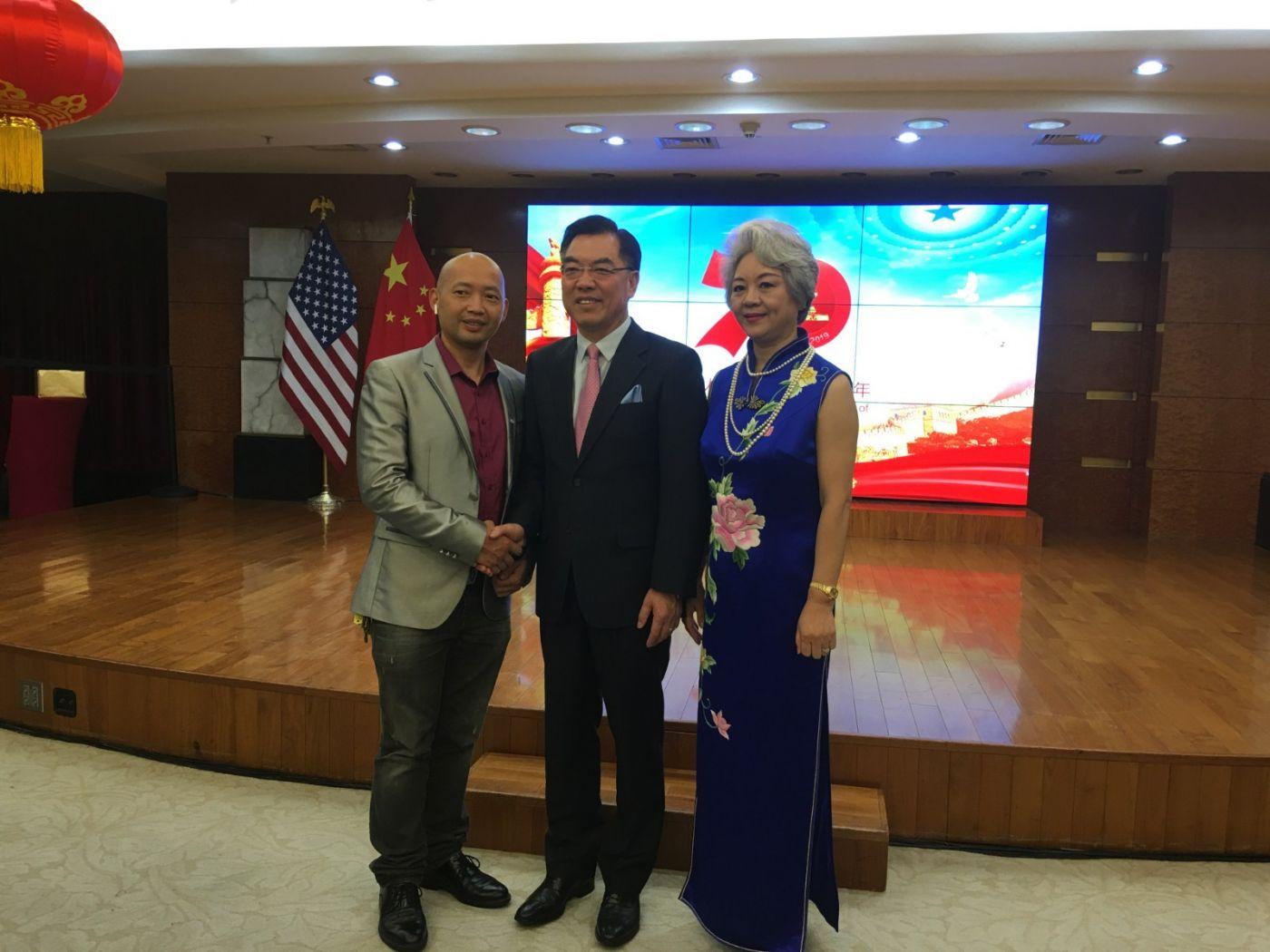 中国驻纽约总领事馆舉辦庆祝建国70周年招待會_图1-32