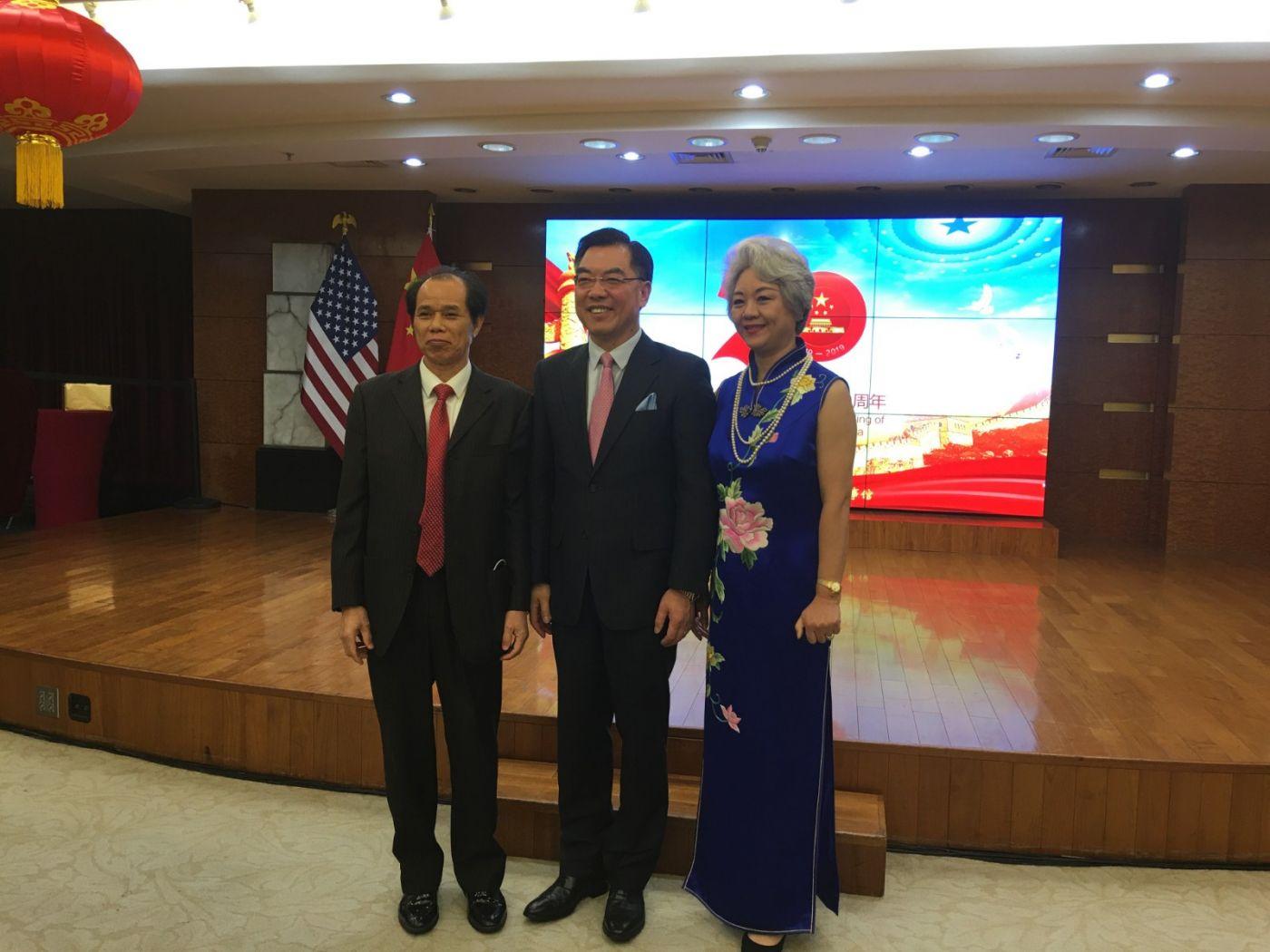 中国驻纽约总领事馆舉辦庆祝建国70周年招待會_图1-33