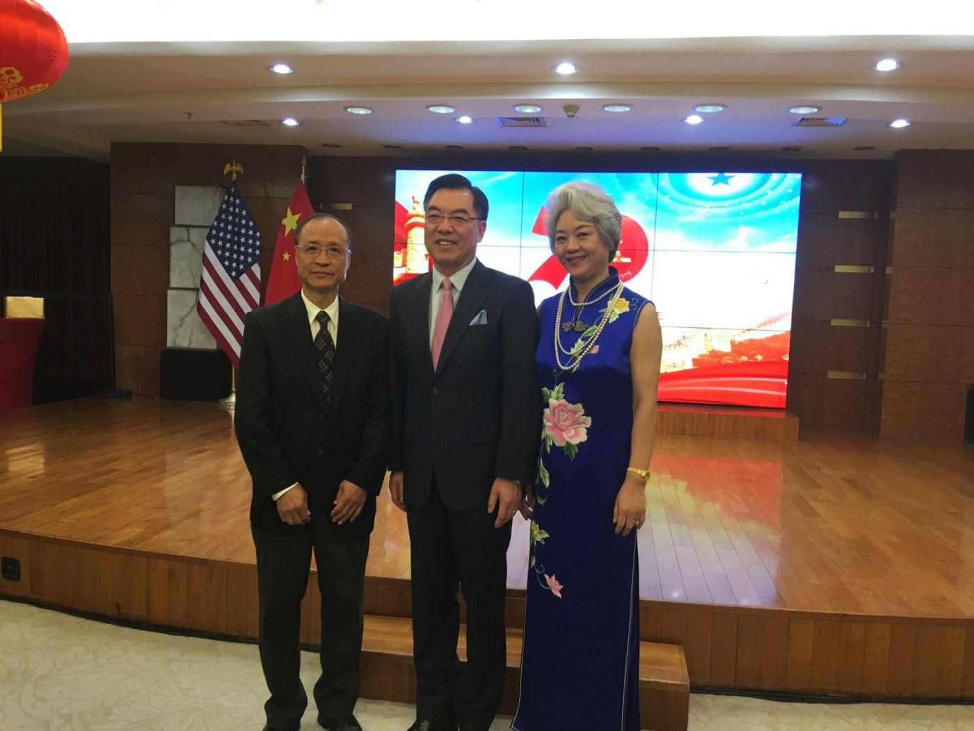中国驻纽约总领事馆舉辦庆祝建国70周年招待會_图1-35