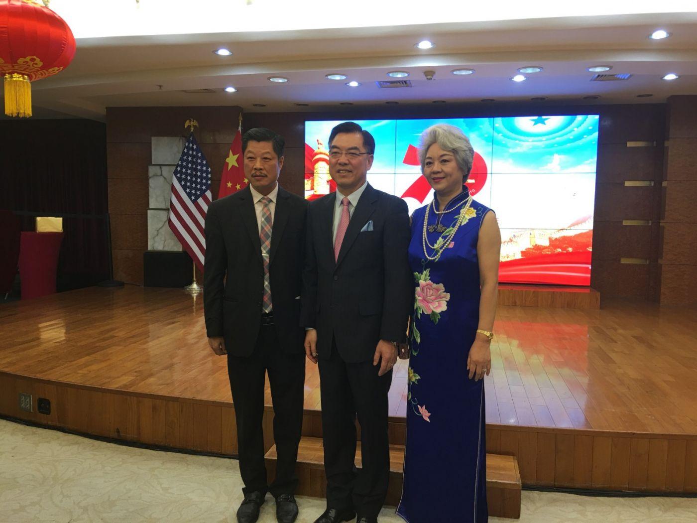 中国驻纽约总领事馆舉辦庆祝建国70周年招待會_图1-36