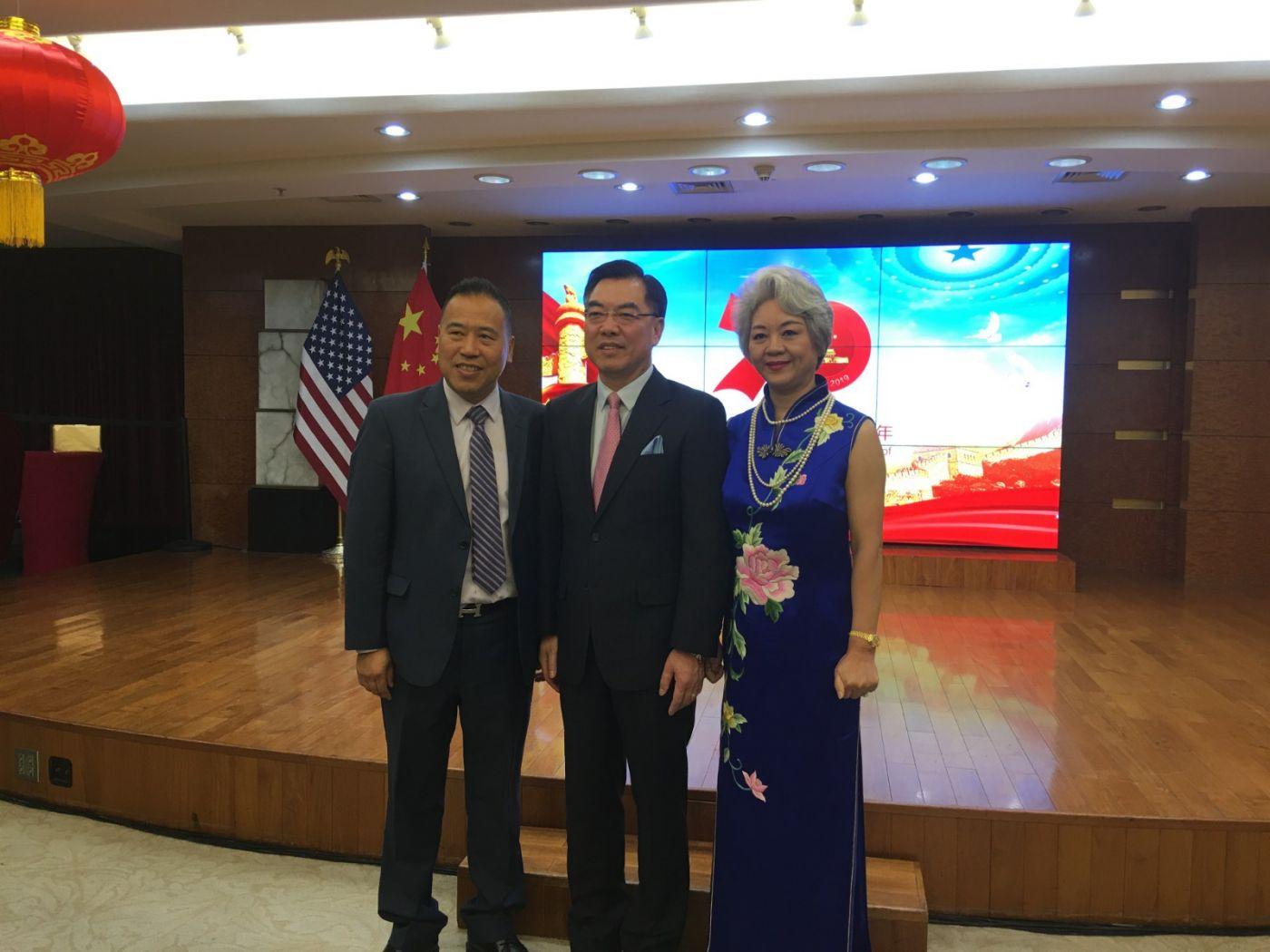 中国驻纽约总领事馆舉辦庆祝建国70周年招待會_图1-39