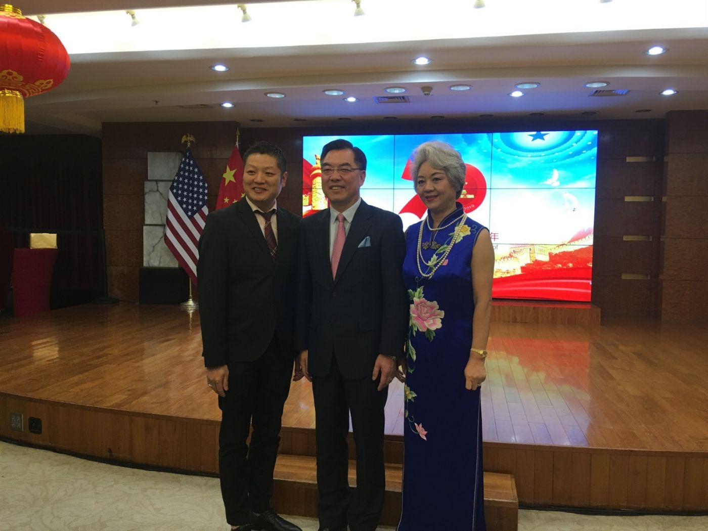 中国驻纽约总领事馆舉辦庆祝建国70周年招待會_图1-40
