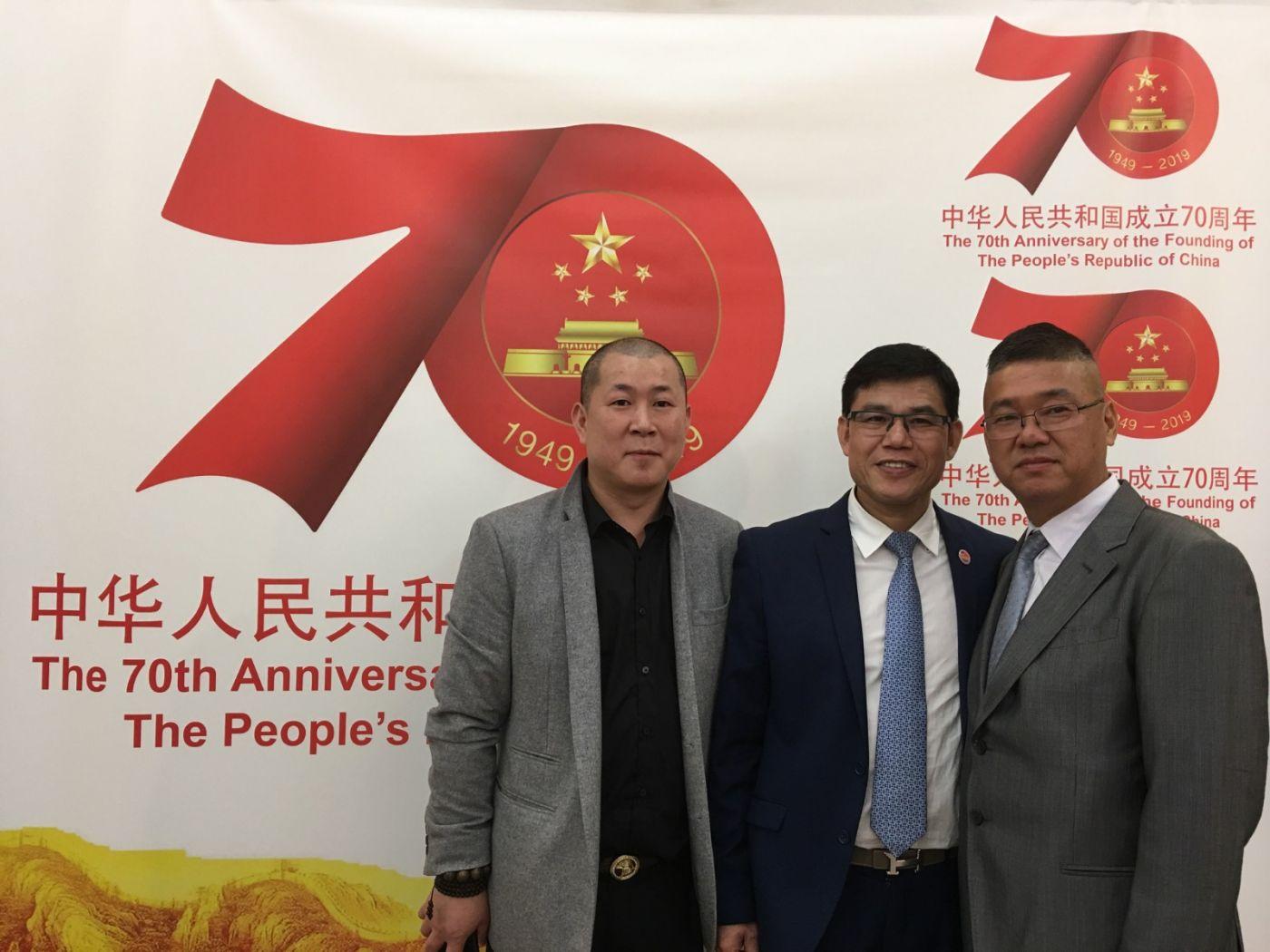 中国驻纽约总领事馆舉辦庆祝建国70周年招待會_图1-43