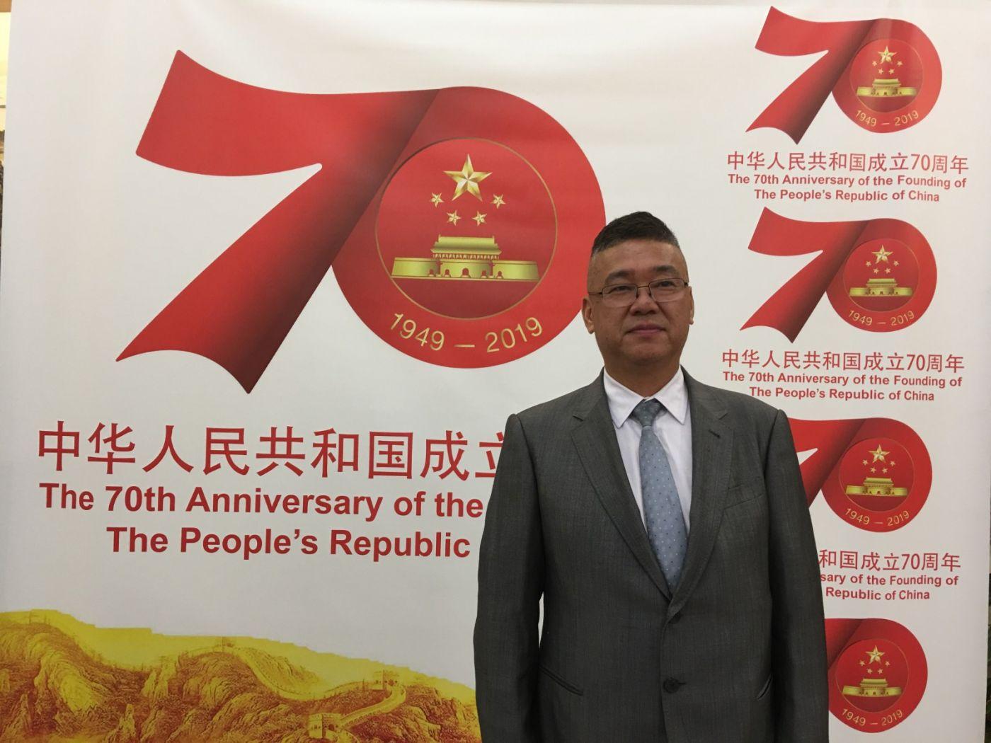 中国驻纽约总领事馆舉辦庆祝建国70周年招待會_图1-44
