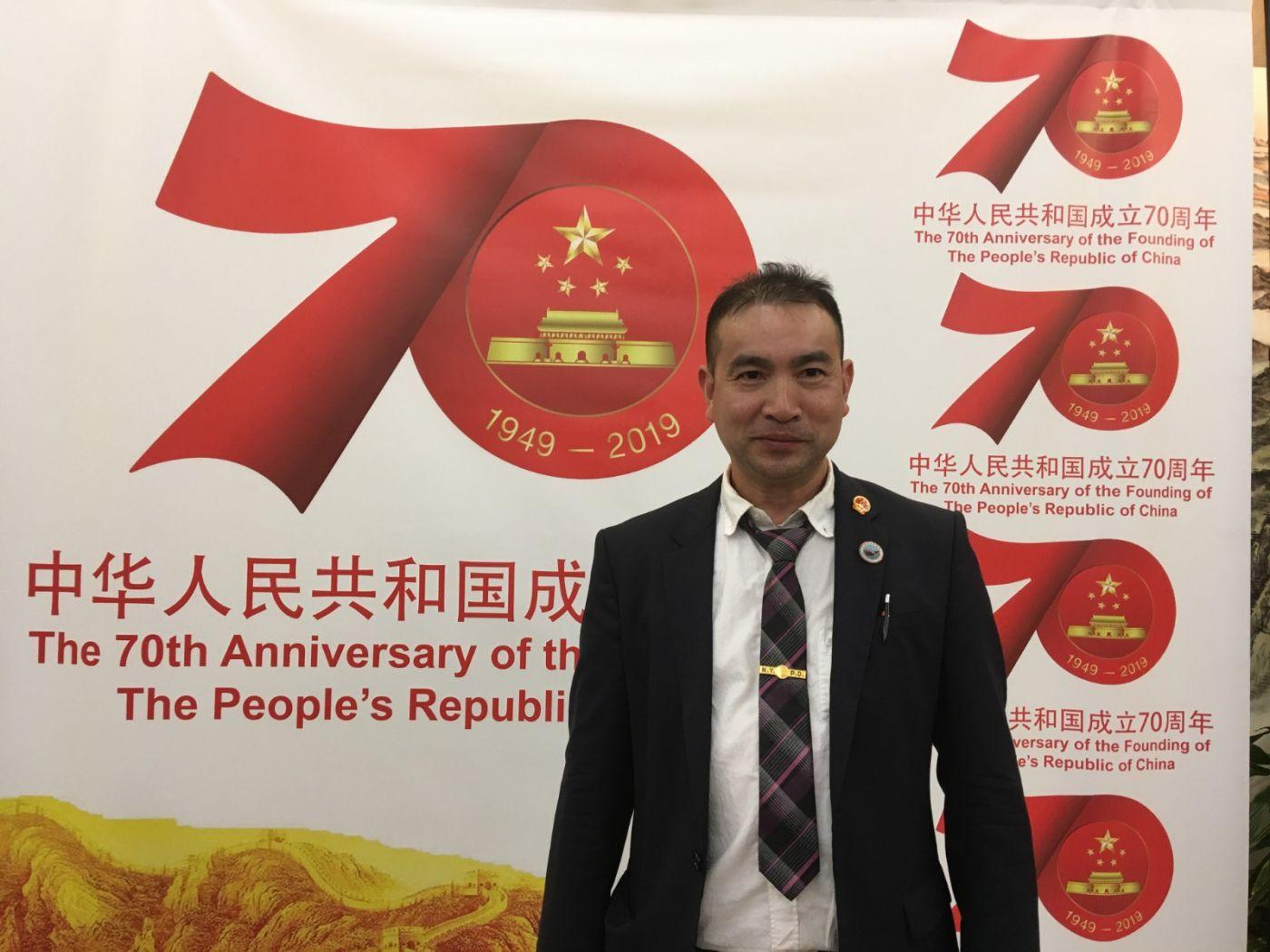 中国驻纽约总领事馆舉辦庆祝建国70周年招待會_图1-45