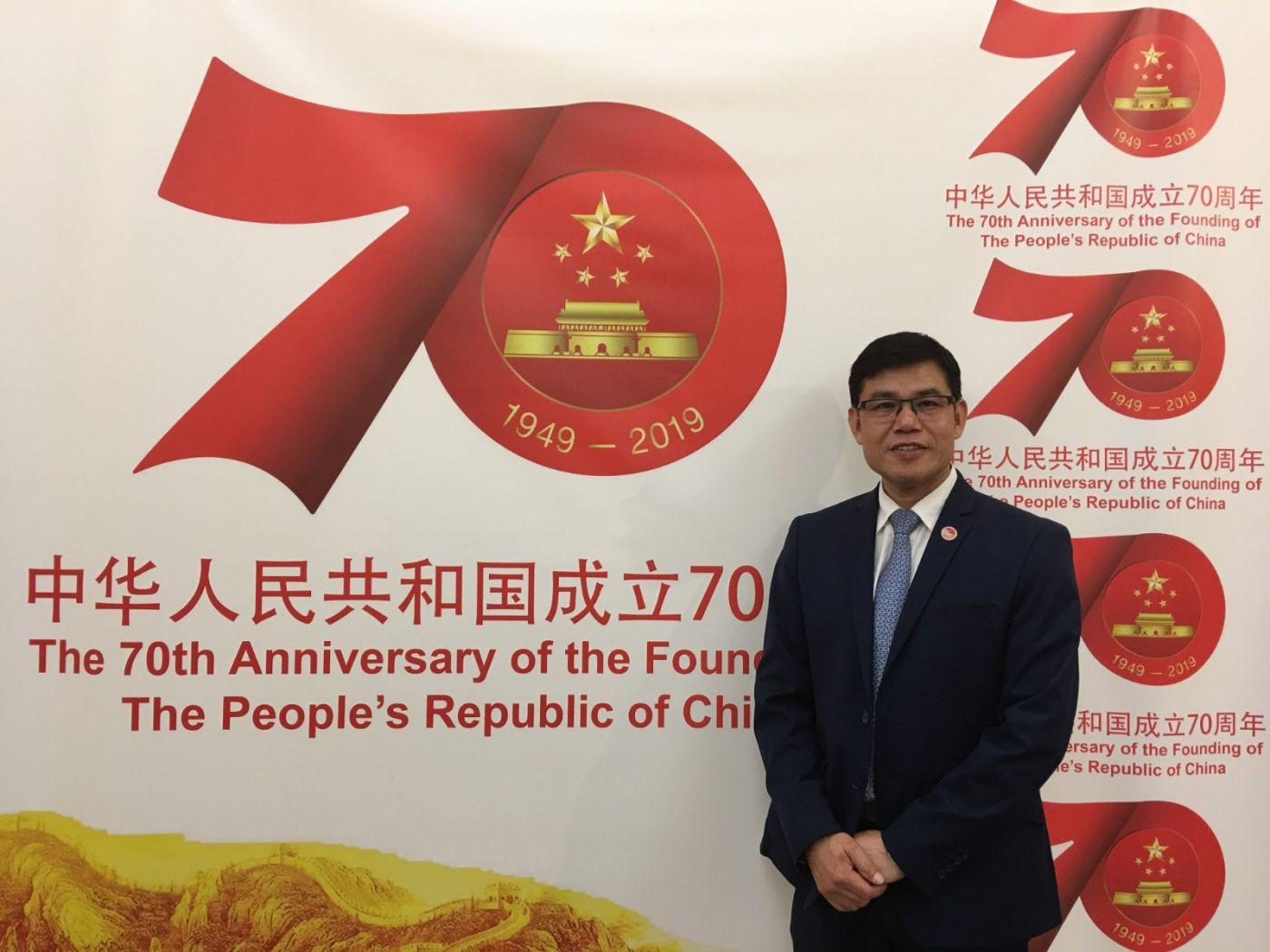 中国驻纽约总领事馆舉辦庆祝建国70周年招待會_图1-46