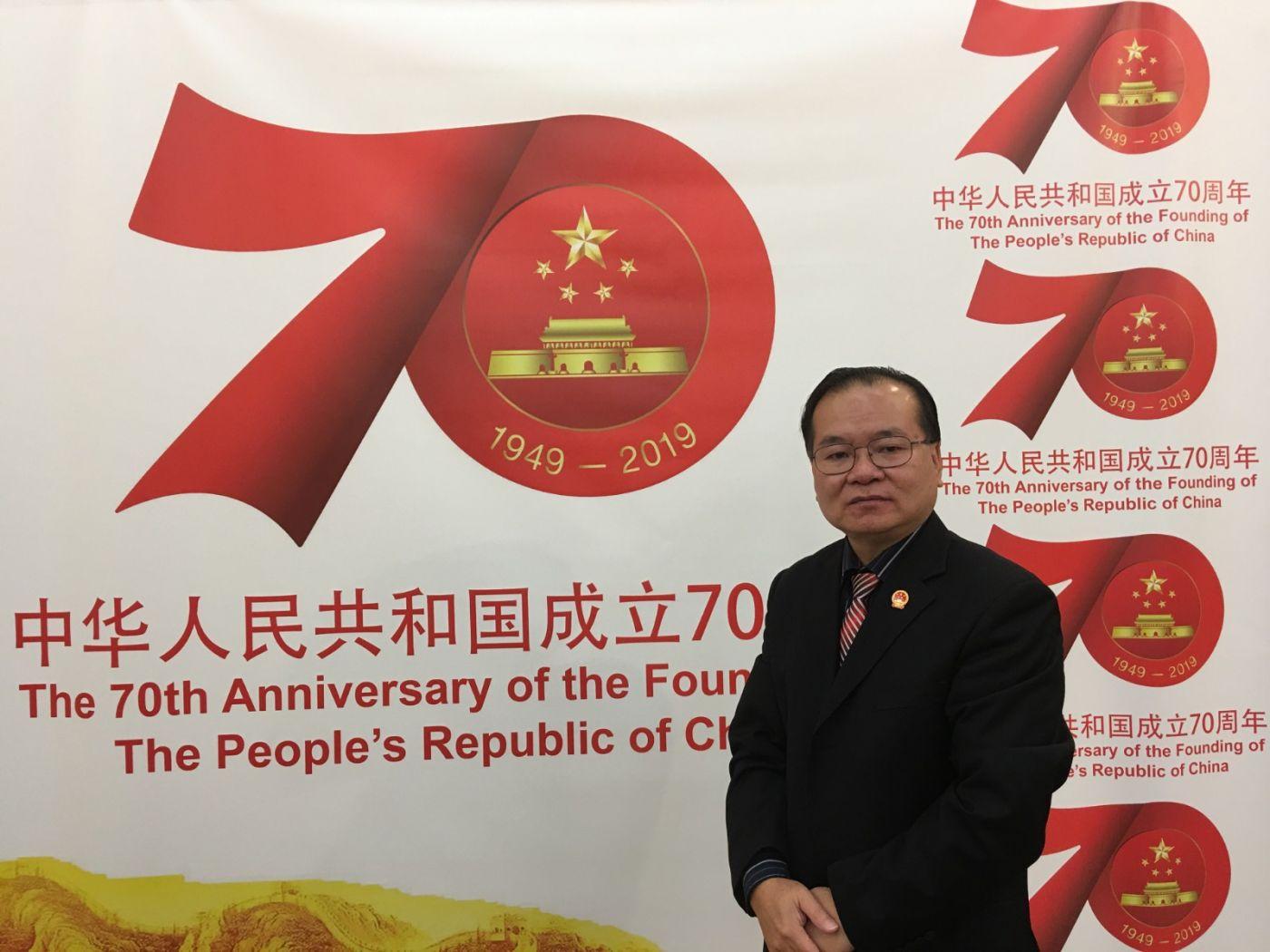 中国驻纽约总领事馆舉辦庆祝建国70周年招待會_图1-47