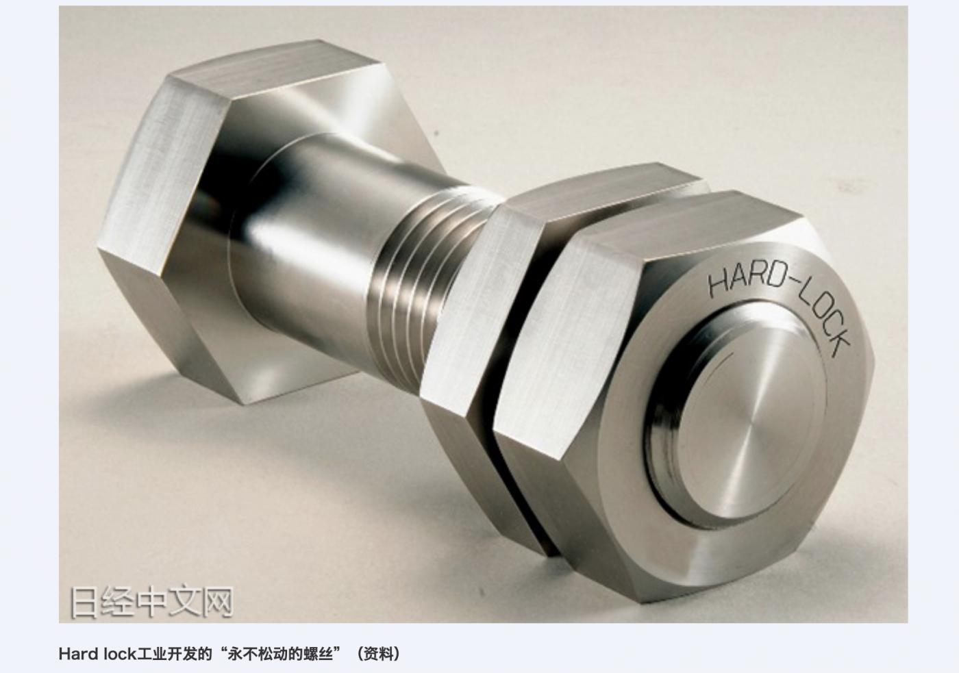 不可小看:日本制造业的高科技优势_图1-2