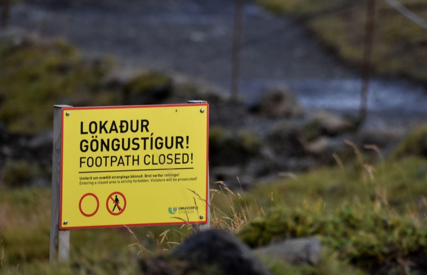 冰岛水帘洞瀑布和彩虹瀑布_图1-34