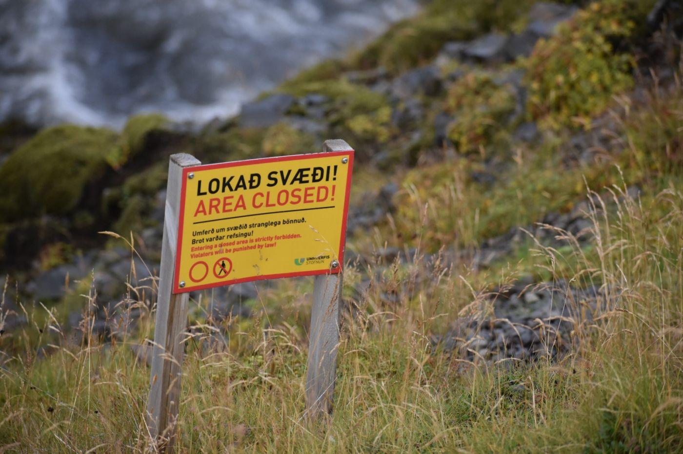 冰岛水帘洞瀑布和彩虹瀑布_图1-35