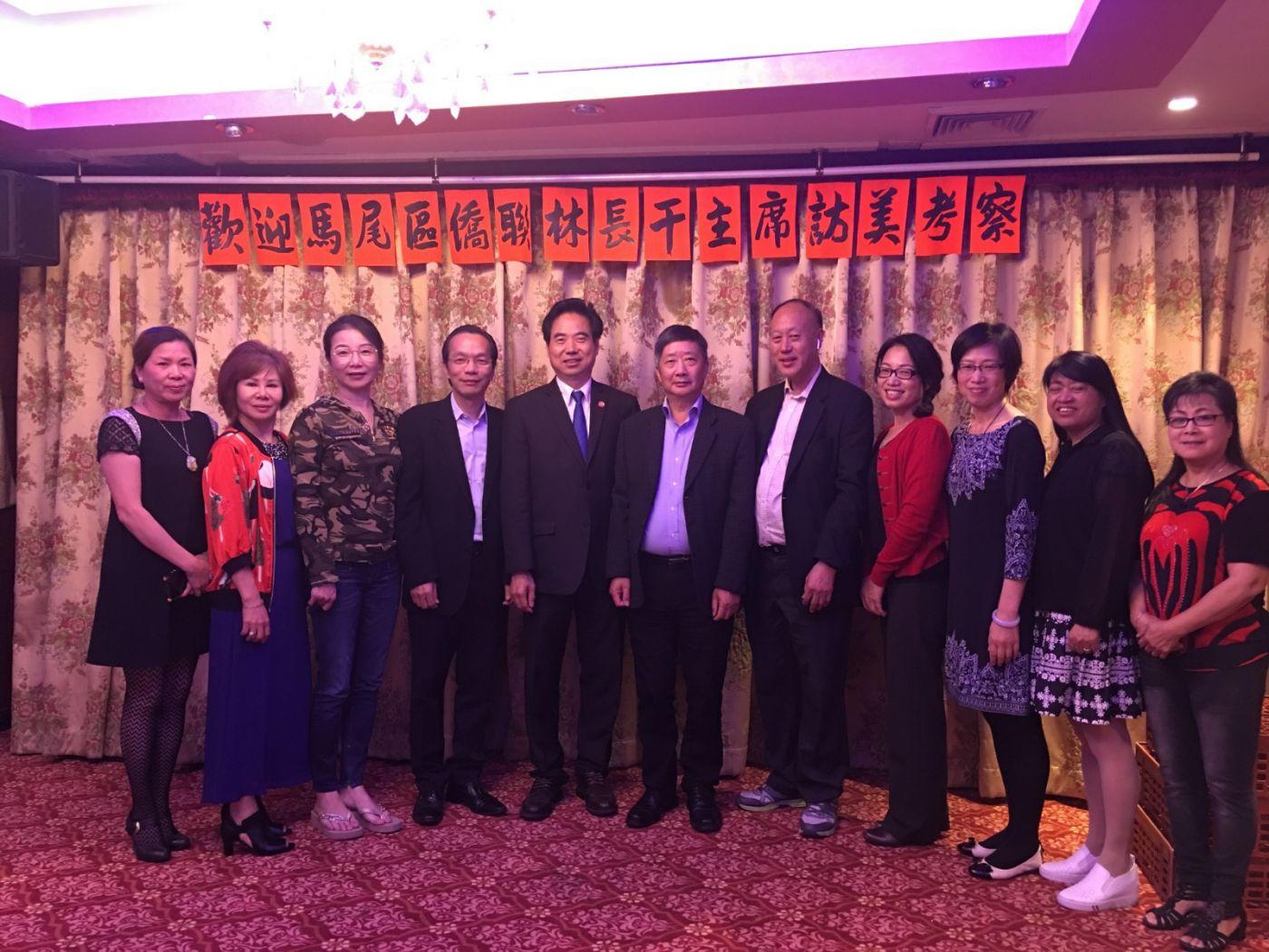 纽约閩籍侨社欢迎马尾区侨联访美代表团一行_图1-37