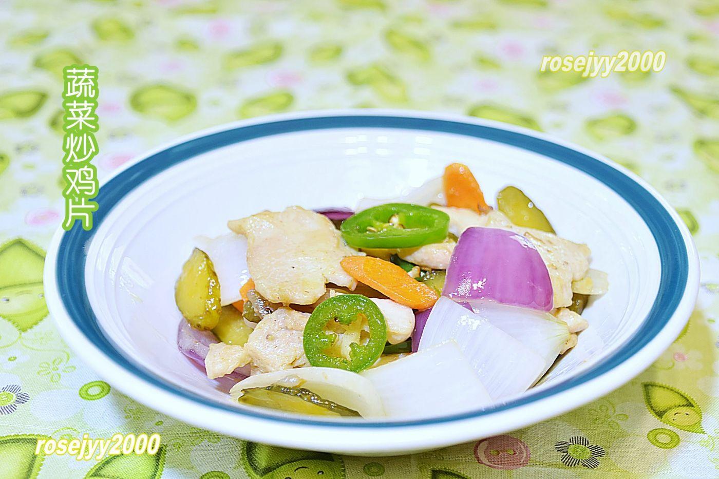 蔬菜炒鸡片_图1-1