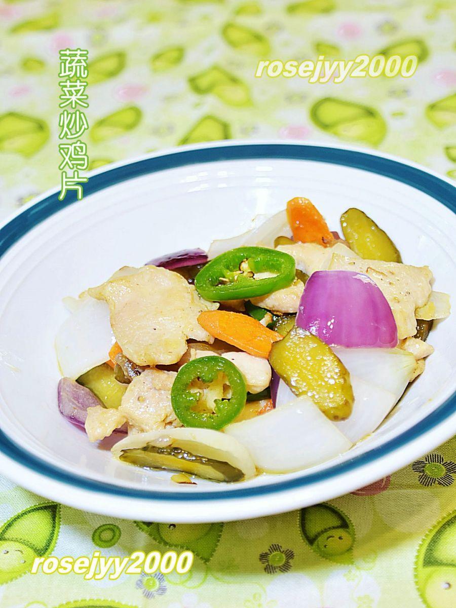 蔬菜炒鸡片_图1-3