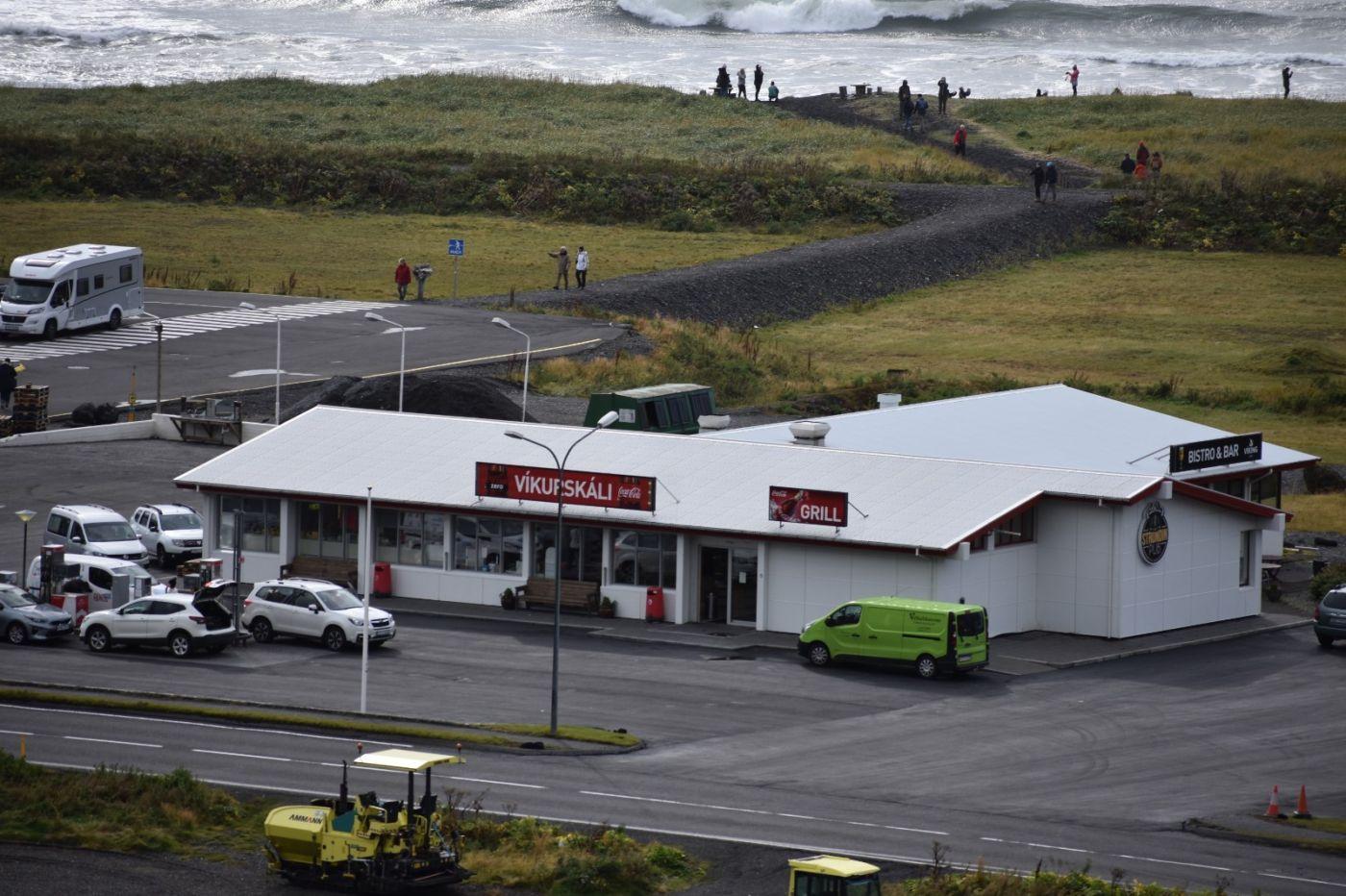 冰岛维克镇和雷尼斯黑沙滩_图1-14