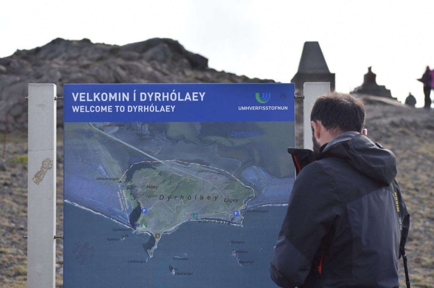 冰岛维克镇和雷尼斯黑沙滩_图1-39