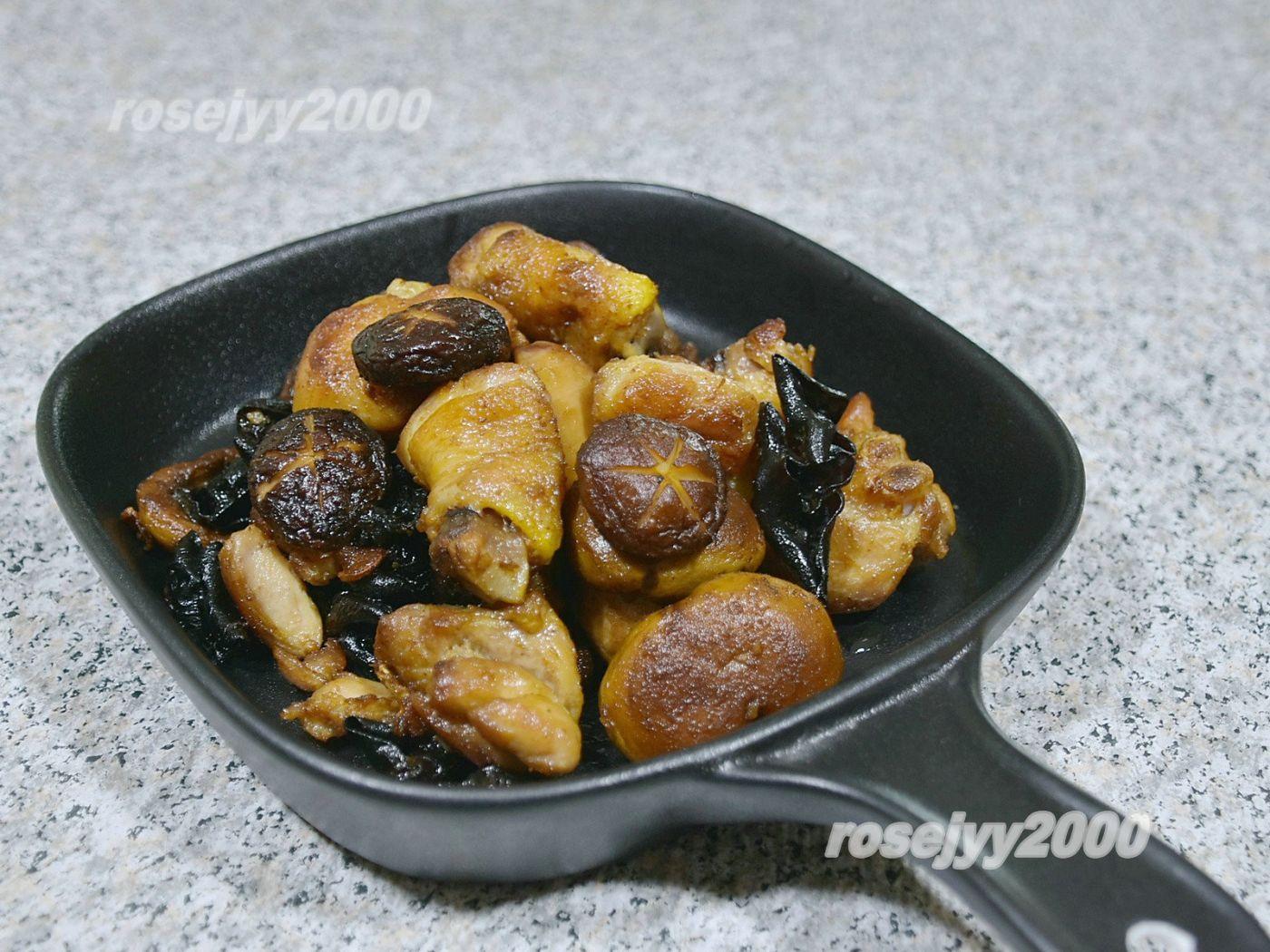 双菇干香鸡_图1-1