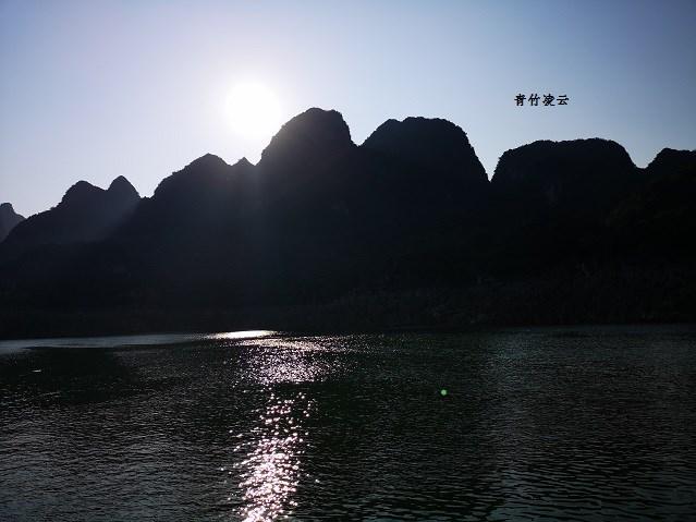 【青竹凌云】奇美万峰湖 水软俊伟峰(原创摄影诗歌)_图1-12