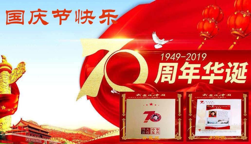"""谢谢您支持-""""中国画的诗情画意""""的第一人_图1-1"""