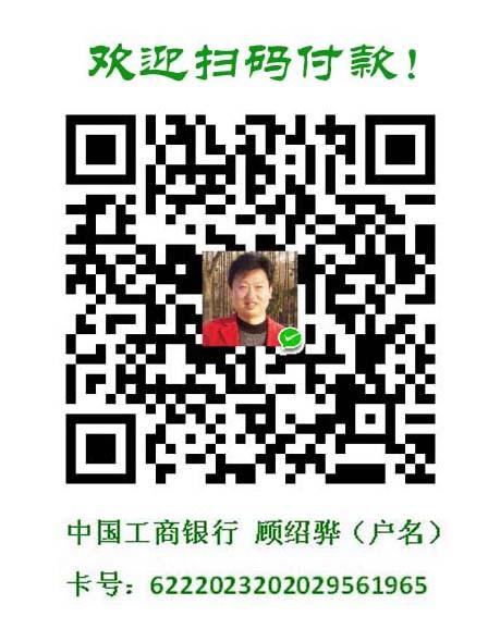 """谢谢您支持-""""中国画的诗情画意""""的第一人_图1-3"""