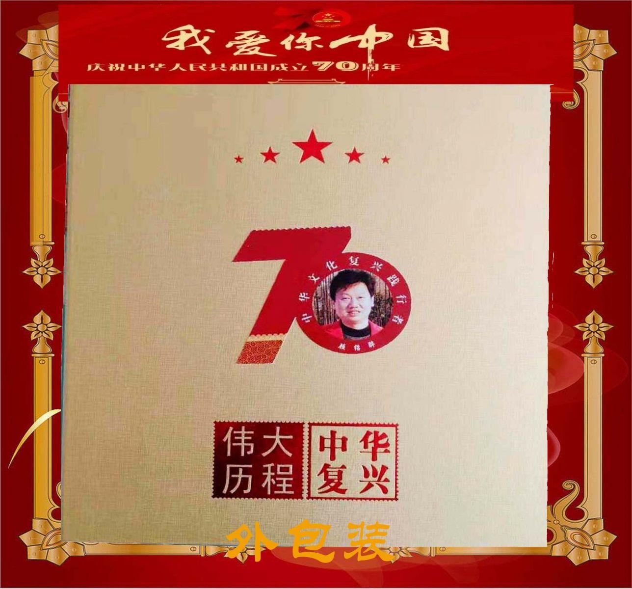 """谢谢您支持-""""中国画的诗情画意""""的第一人_图1-2"""