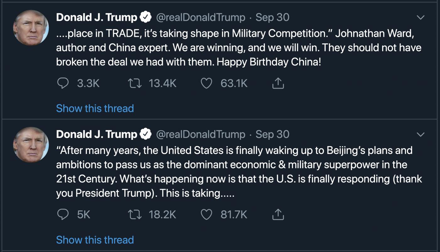 """这一轮贸易谈判会出现""""快乐结局""""吗?_图1-1"""