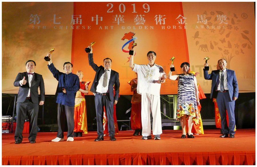 罗静如-小虫网名-荣获第七届中华艺术金马奖_图1-1