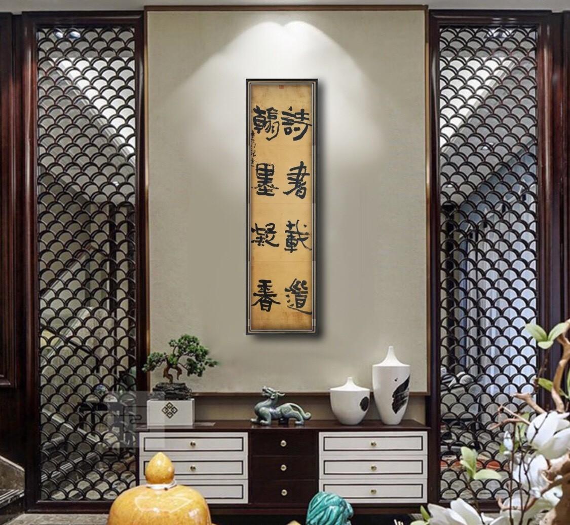 【室内装饰文化】旅美书法家李兆银书画作品之三十八_图1-4