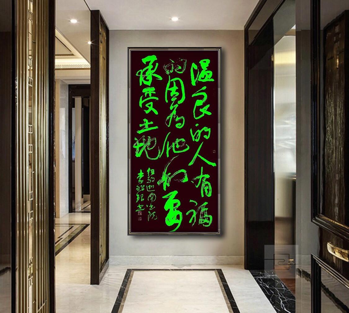 【室内装饰文化】旅美书法家李兆银书画作品之三十八_图1-5