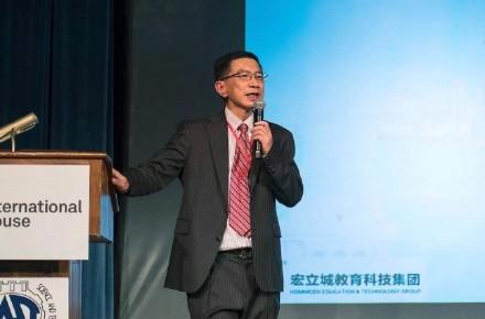 中国旅美科协第27届年会在哥伦比亚大学成功举行_图1-2