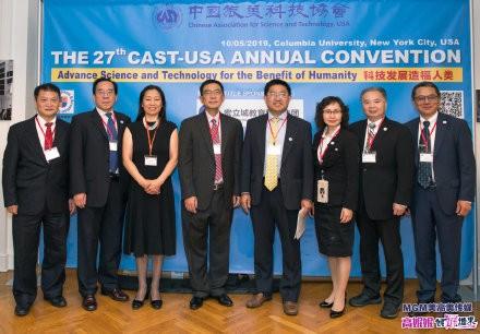 中国旅美科协第27届年会在哥伦比亚大学成功举行_图1-12
