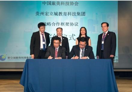 中国旅美科协第27届年会在哥伦比亚大学成功举行_图1-14