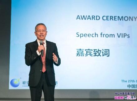 中国旅美科协第27届年会在哥伦比亚大学成功举行_图1-15