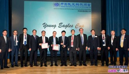 中国旅美科协第27届年会在哥伦比亚大学成功举行_图1-19