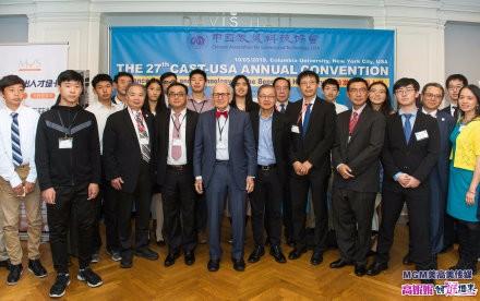 中国旅美科协第27届年会在哥伦比亚大学成功举行_图1-21