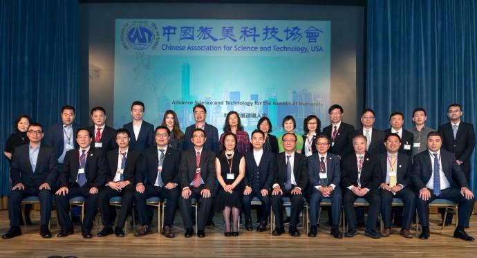 中国旅美科协第27届年会在哥伦比亚大学成功举行_图1-23