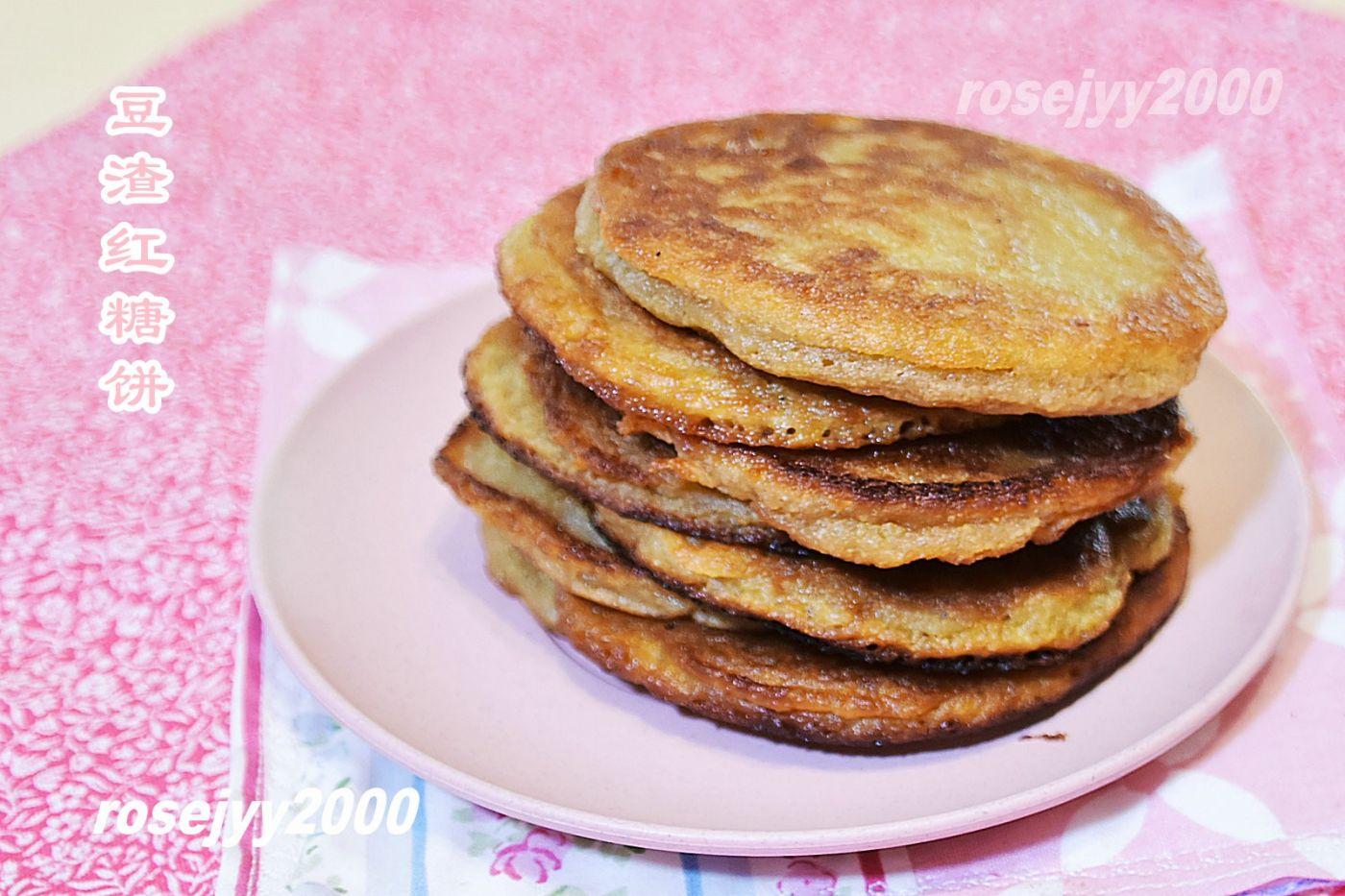 豆渣红糖饼_图1-1