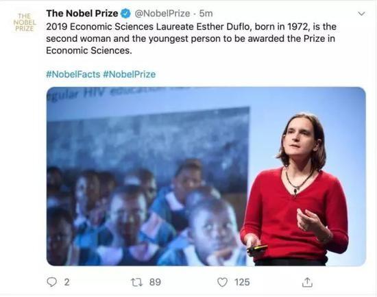 富人是怎么富的?穷人为什么会穷?这些学者说透了原因,还刚刚获得2019诺贝尔经济学奖 ..._图1-3
