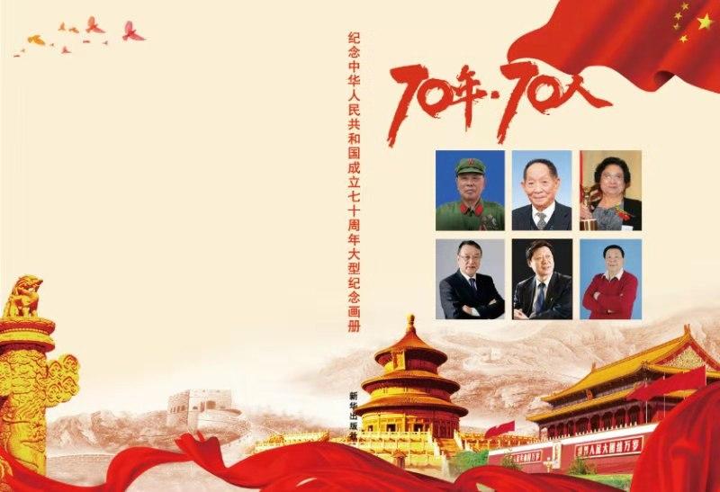 中医药亮剑:疫情阻击战 大道不孤 医养结合必胜_图1-5