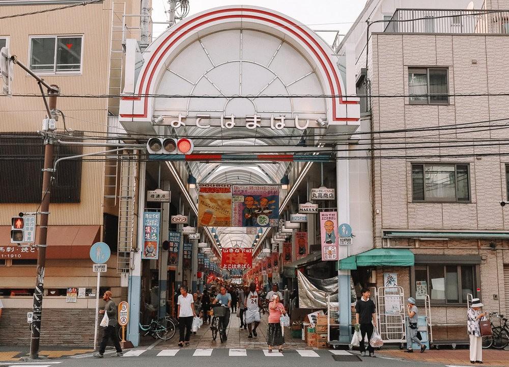 在横滨探索_图1-7