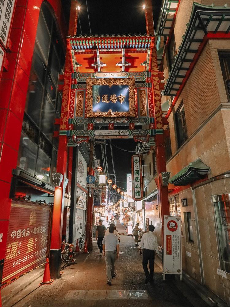 在横滨探索---2_图1-6