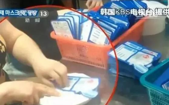 高娓娓:揭秘海外购物花式骗局,专坑中国人,看完不上当! ..._图1-11