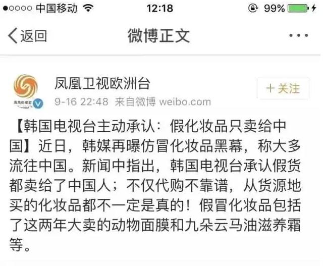 高娓娓:揭秘海外购物花式骗局,专坑中国人,看完不上当! ..._图1-12