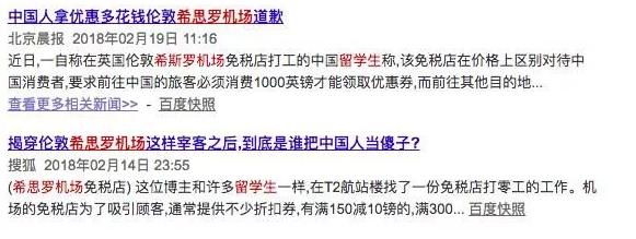高娓娓:揭秘海外购物花式骗局,专坑中国人,看完不上当! ..._图1-14
