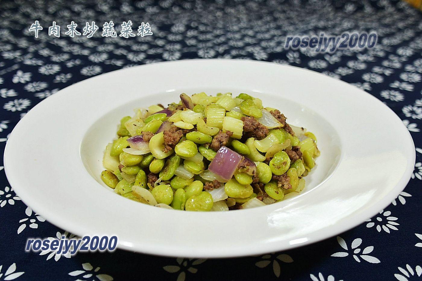 牛肉末炒蔬菜粒_图1-1