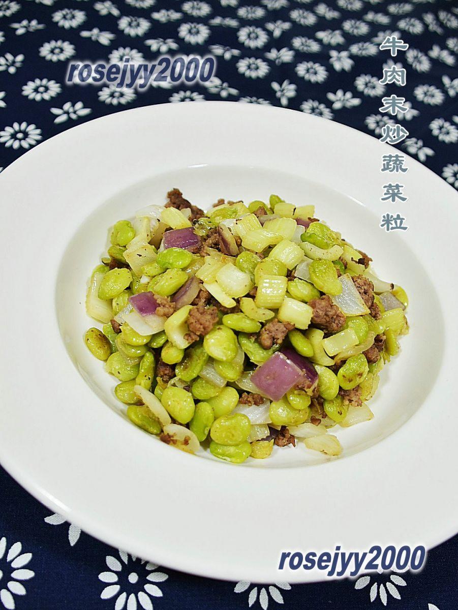 牛肉末炒蔬菜粒_图1-3